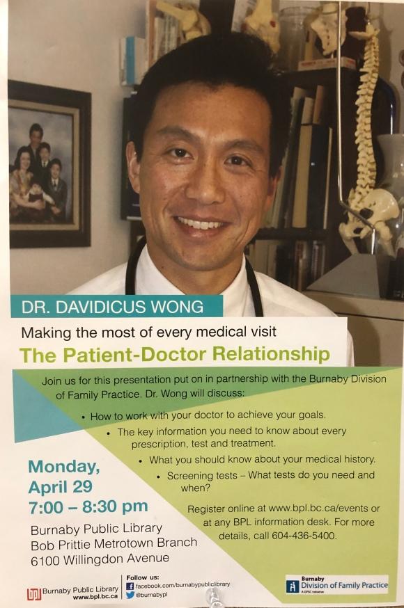 EP pt-dr relationship poster
